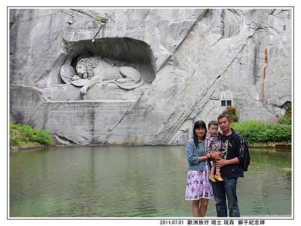 獅子紀念碑05