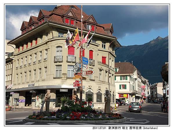 Interlaken19
