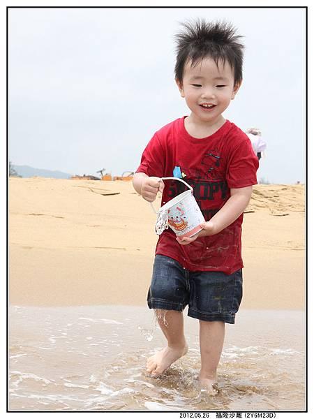 福隆玩水05