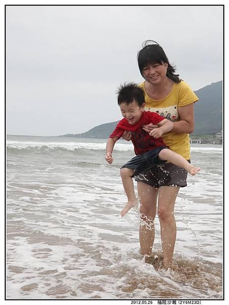 福隆玩水09