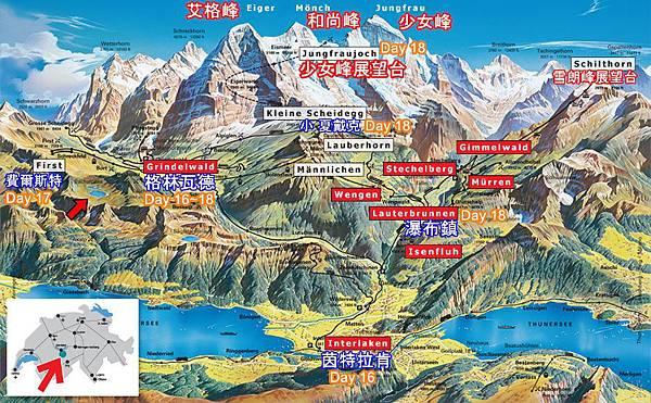 少女峰地區map3