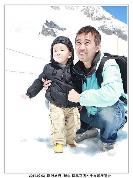 少女峰雪原34