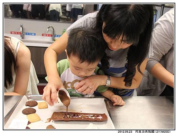 巧克力 DIY11