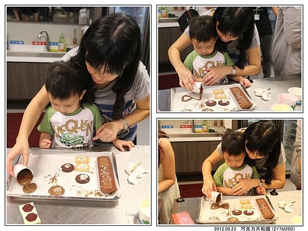 巧克力 DIY18