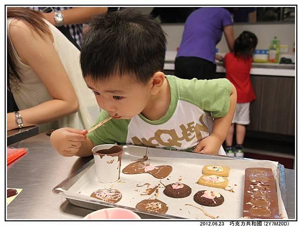 巧克力 DIY22