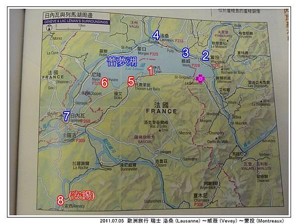 蕾夢湖 map02