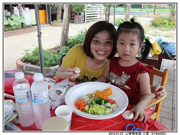 焢窯午餐06