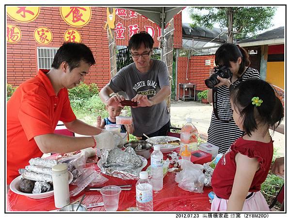 焢窯午餐12