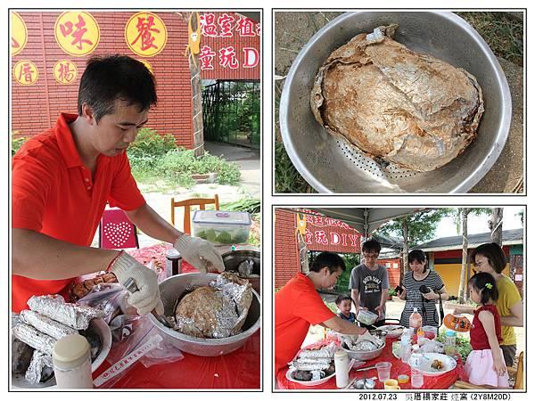焢窯午餐16
