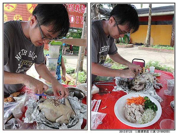 焢窯午餐17