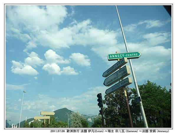 日內瓦-安錫11