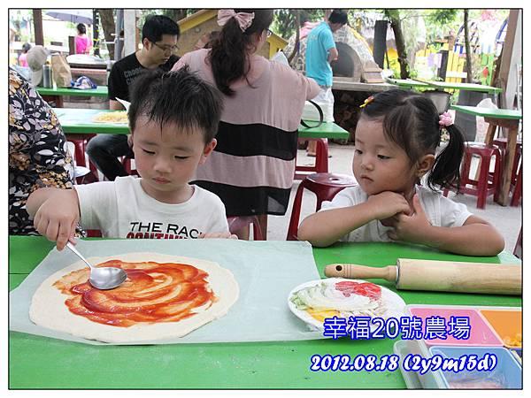 披薩DIY05