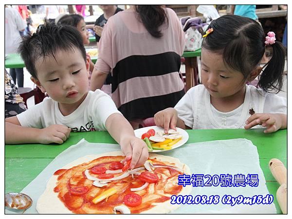 披薩DIY07