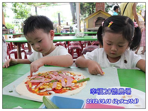 披薩DIY08