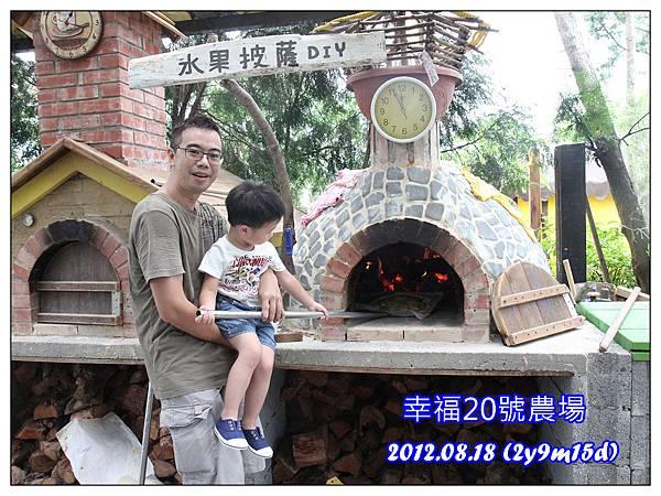 披薩DIY13