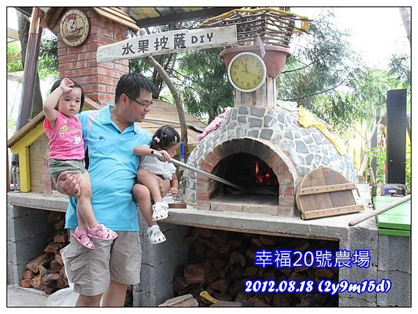 披薩DIY14