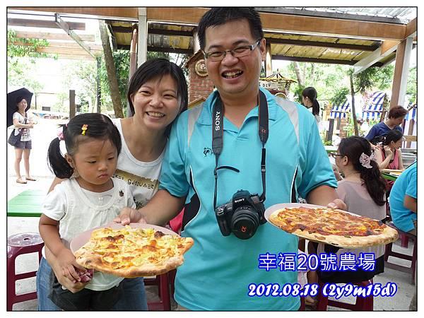披薩DIY23