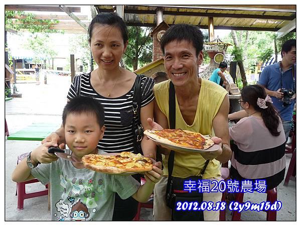 披薩DIY24