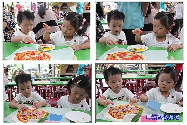 披薩DIY31