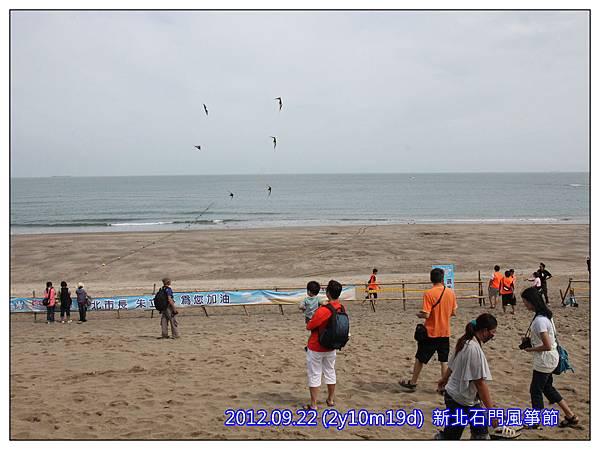 風箏節02