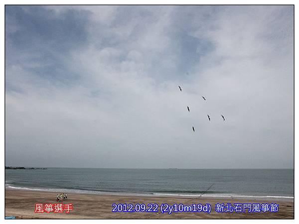 風箏節04