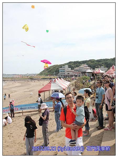 風箏節05