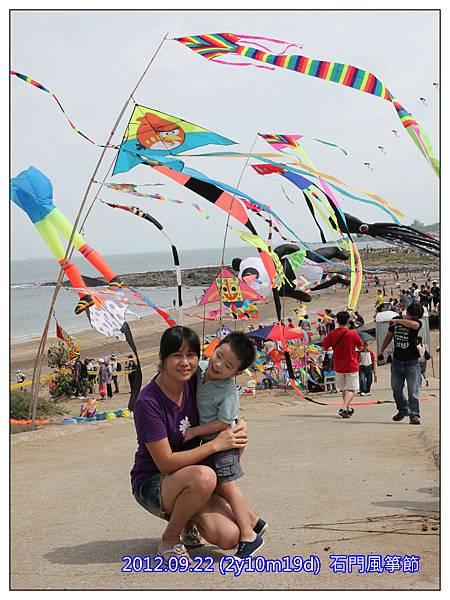 風箏節09
