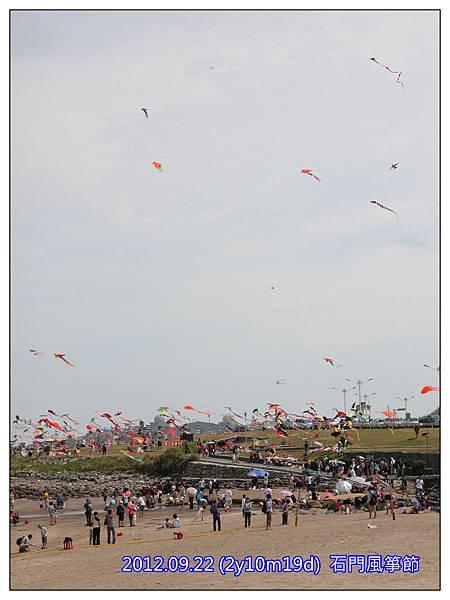 風箏節13