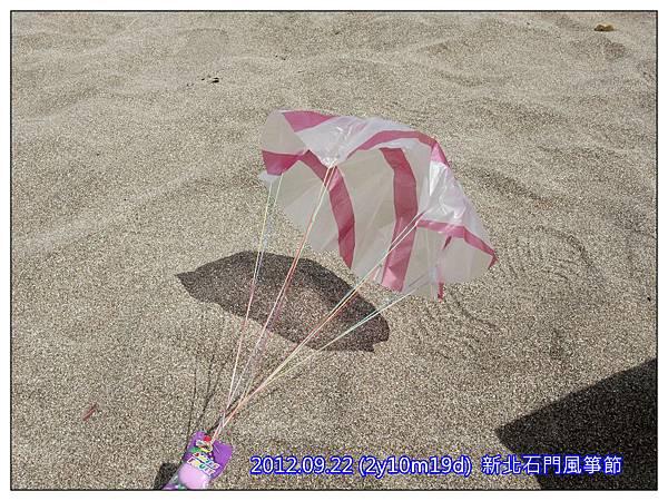 風箏節14