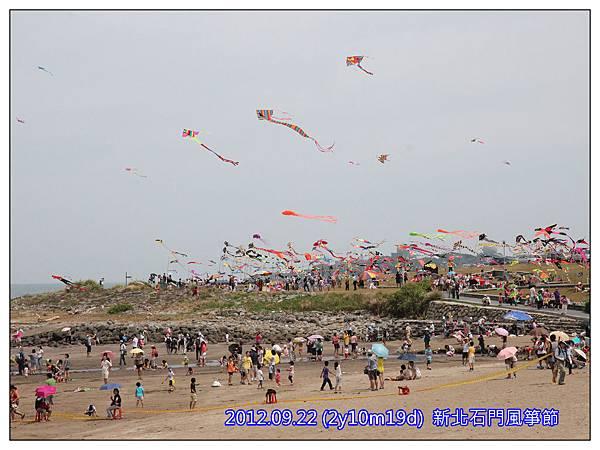 風箏節15