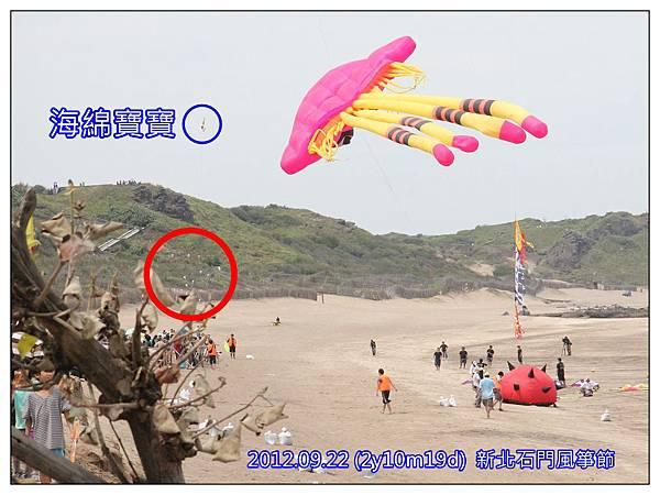 風箏節16