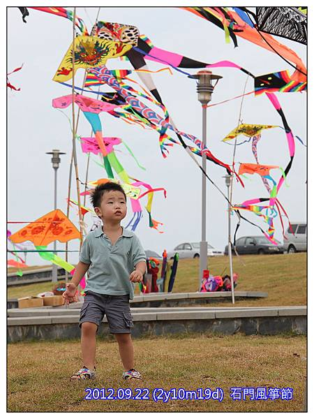 風箏節18