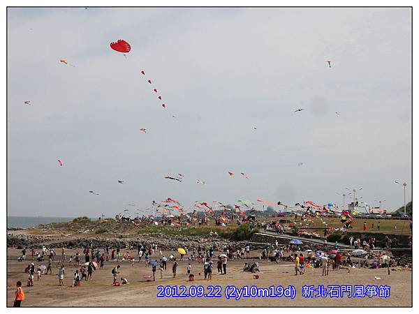 風箏節25