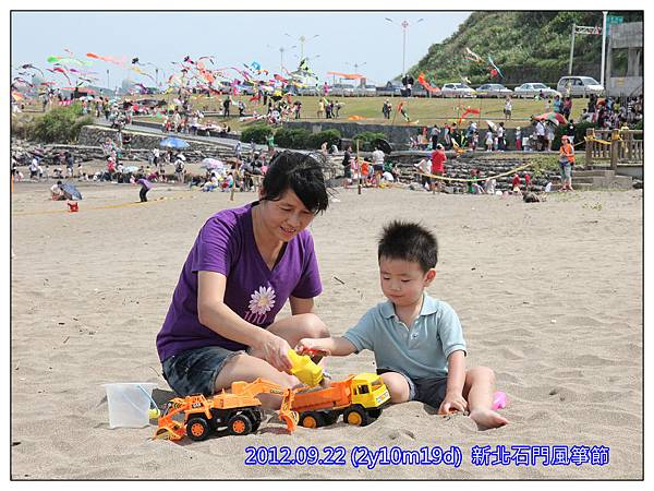 風箏節27