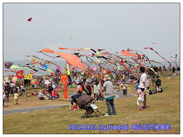 風箏節38