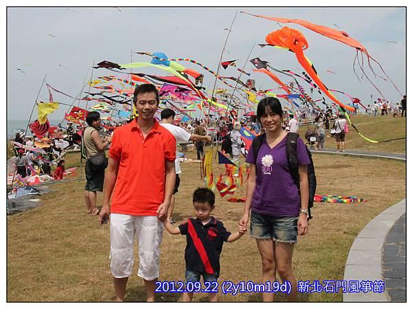 風箏節39