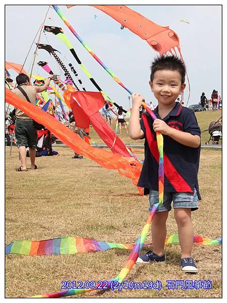 風箏節50