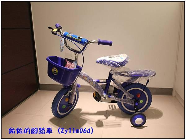 小藍腳踏車02