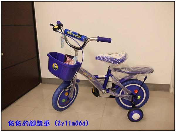 小藍腳踏車03
