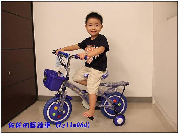 小藍腳踏車07