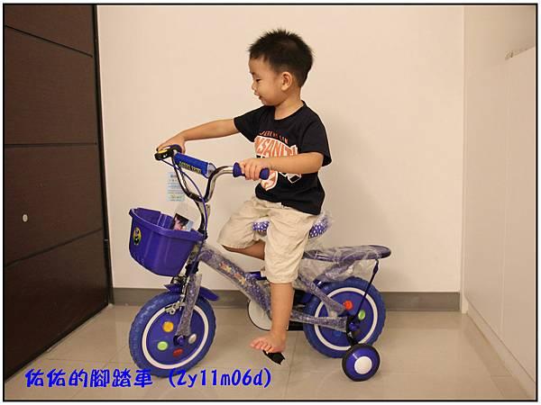 小藍腳踏車08