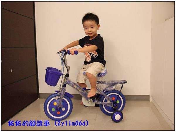 小藍腳踏車09