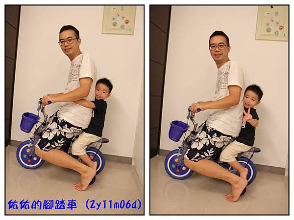小藍腳踏車10