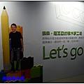 樂高積木展05
