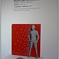 樂高積木展12
