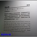 樂高積木展21