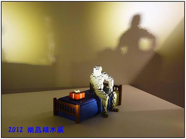 樂高積木展25