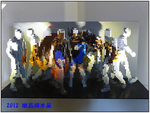樂高積木展39