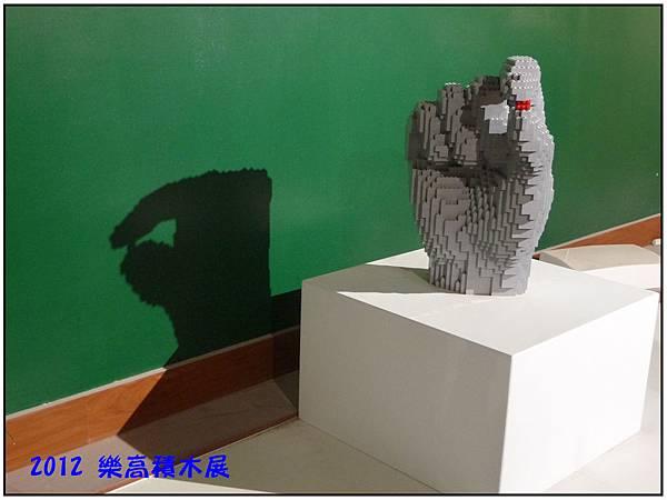 樂高積木展50