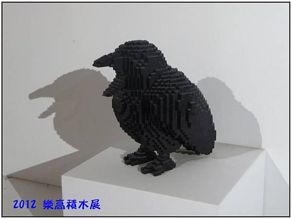 樂高積木展53